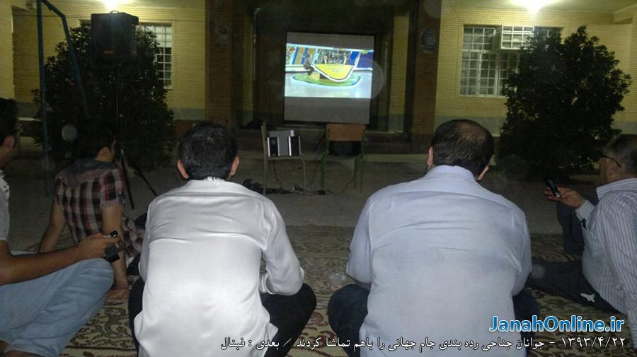 جوانان جناحی رده بندی جام جهانی را باهم تماشا کردند / امشب؛ فینال