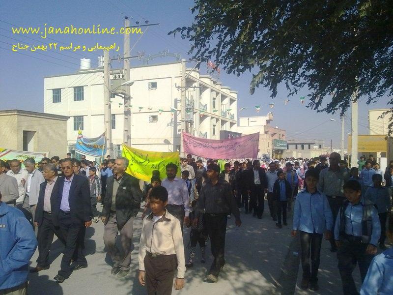 راهپیمایی سراسری ۲۲ بهمن در شهر جناح برگزار شد + عکس